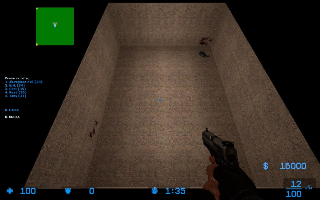 dust64
